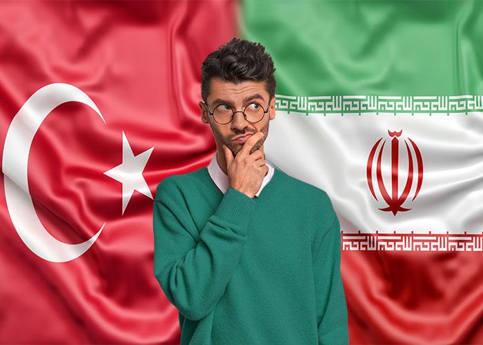 ترک یا ایرانی